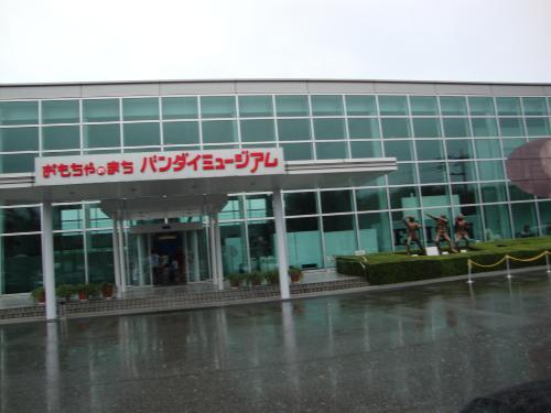 台風の中、川治温泉(鬼怒川)に行ってきました!