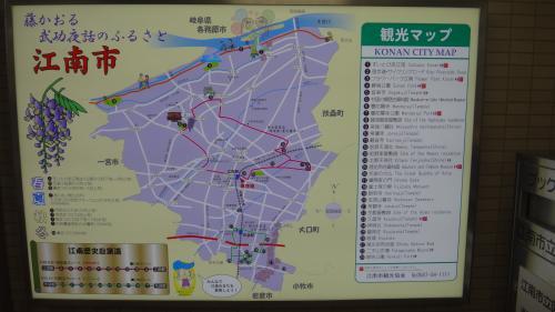 市川海老蔵 古典への誘い ~江戸の華~ 鑑賞会へ出かけました。