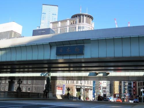 <五街道ウォーク・日光街道編> ゴール目前! 日本橋~今市宿までのダイジェスト☆