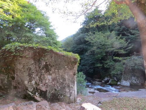 """愛媛・・・西南の旅  """"滑床渓谷散策""""と""""霧の森""""へ"""