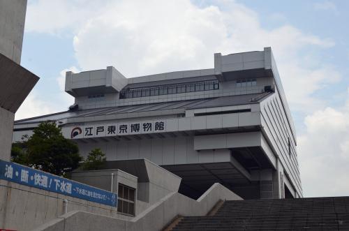 江戸東京博物館 江戸~昭和の時代