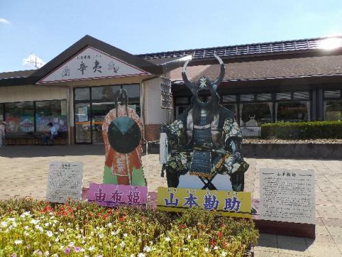 長野県 鹿教湯温泉 から 戸隠神社へ 二泊三日の旅