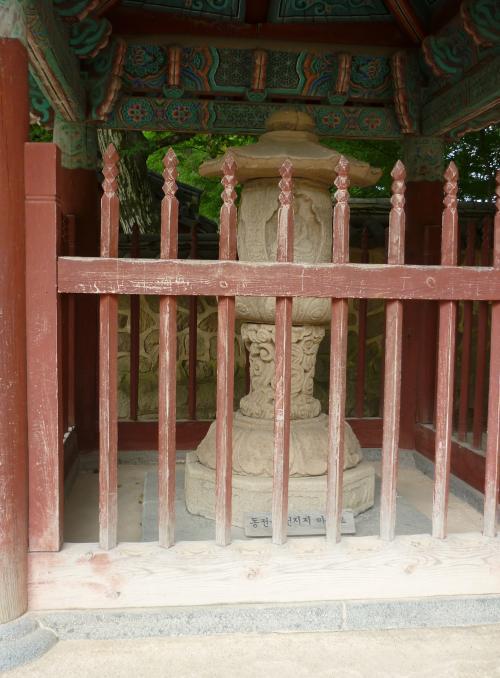 500_31127798 仏国寺舎利塔(高麗と推定とのこと) 仏国寺  『慶州~博物館・市街地・