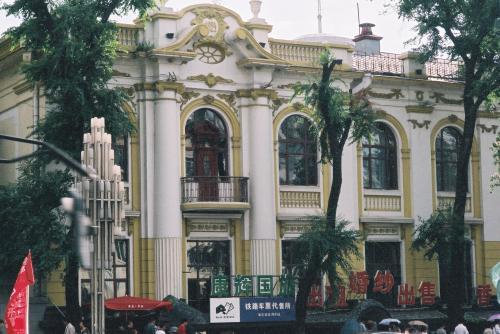 中国東北三省⑥:ハルビン・南崗区の近代建築