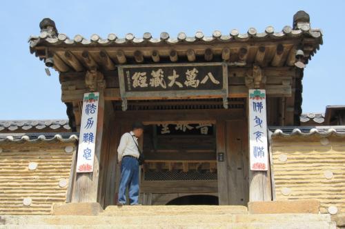 海印寺大蔵経板殿の画像 p1_22