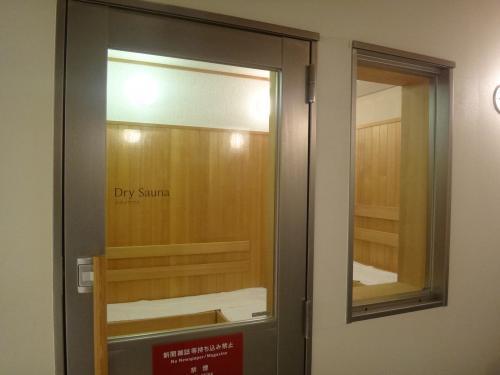 風呂 大阪駅 お風呂 : ... 大阪駅・梅田)]のブログ