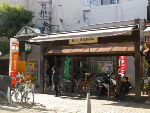 松山・大街道周辺を散策しました