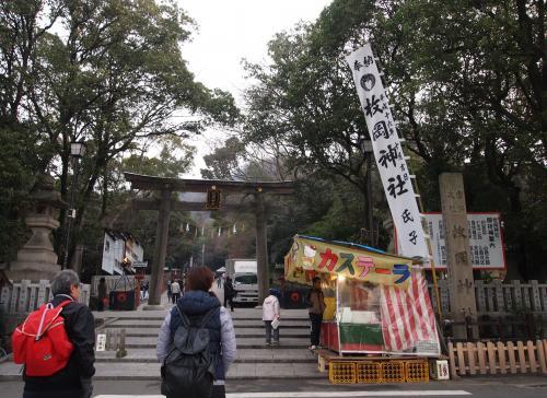 2014新春初詣ハイキング  今年は地元生駒山上~石切神社へ
