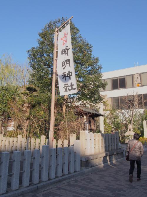 2014年 松の内の京都 Vol 1