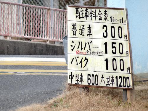 半世紀ぶりの釣り日記 in 福岡