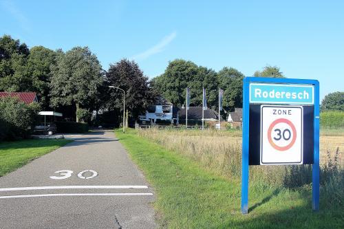 ツール・ド・エウロパ 2013 オランダ編 11 ドレンテ州 (ローデンetc.) &フリースランド州 (オステルウォルドetc.) 〜 オランダで一番の田舎、ヒートホールンの村 (オーフェルアイセル州) へ