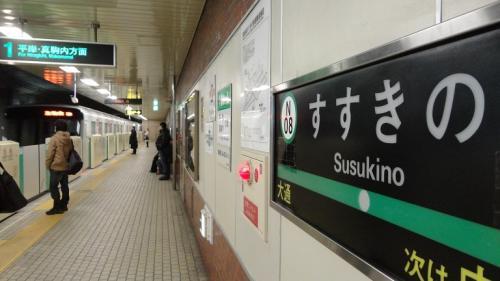 【滞在 24時間】 仕事の合い間に 札幌満喫の旅 ⑤  ~聖地巡礼は どうでしょう~