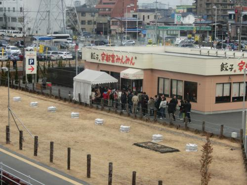 日本一を奪還した宇都宮餃子をた~べた。