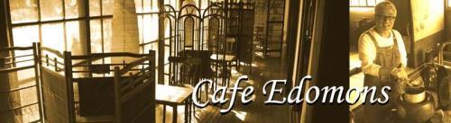 *カフェめぐり*Cafe Edomons~千葉・金谷~