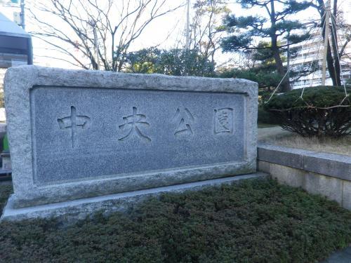 福井中央公園から「すかっとランド九頭竜」宿泊