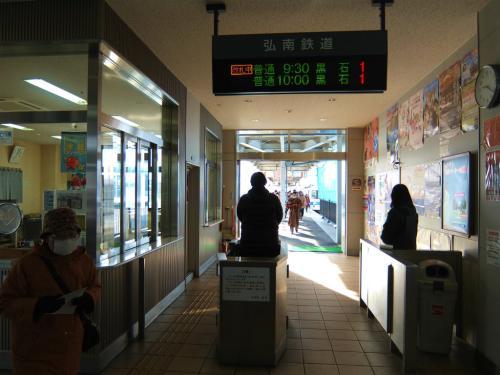 雪景色を見たくて青森へー3 弘南鉄道 黒石駅へ