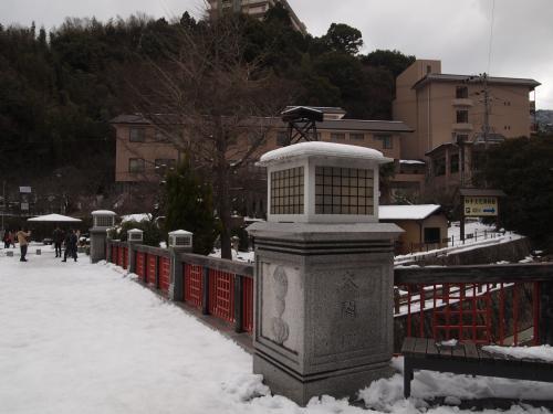 雪の有馬、神戸のコロッケ
