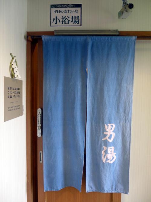 12.年明けの大阪~福井出張 福井国際観光ホテル リバージュアケボノ 小浴場