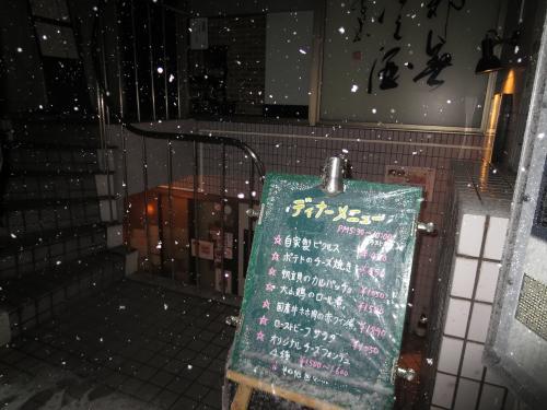 東京で今年2回目の大雪 チーズフォンデュの夕食と翌日日比谷公園と東京駅散策