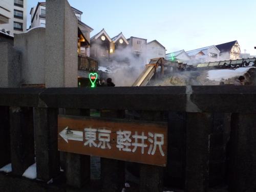 草津温泉イルミネーション、2014♪