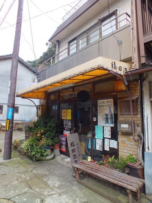 日本の宝 島根県 美保関町 ☆日本...