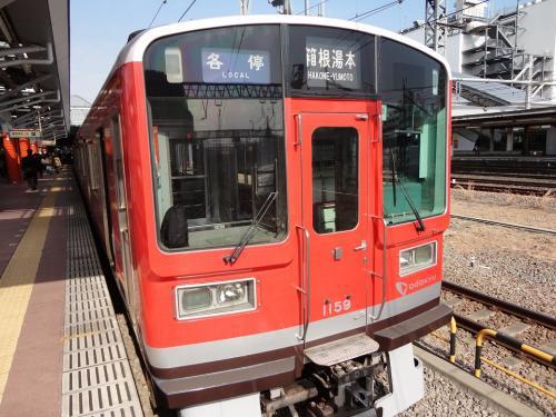 決戦、第3新東京市