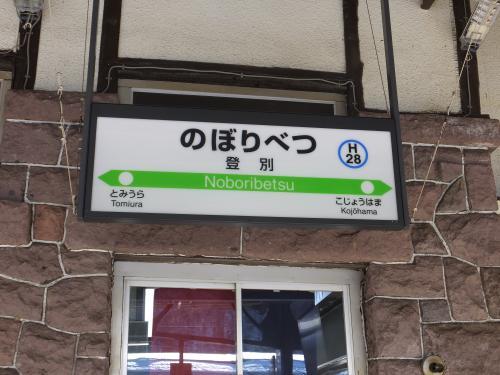 風呂 札幌 朝風呂 : ホテル前にあるバスターミナル ...