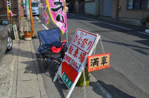 千葉ドライブ 「かつうらビッグひな祭り」