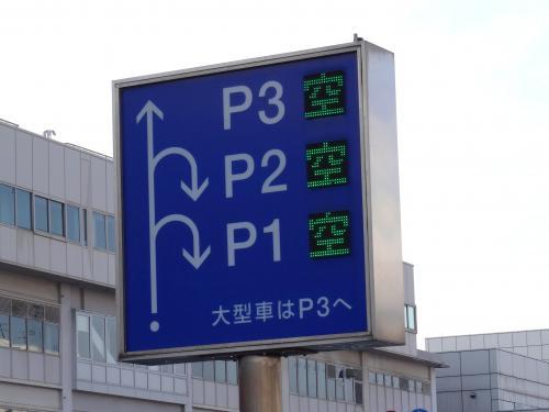 福岡空港 訪問 in 福岡 (ちょっと立ち寄りシリーズ) Vol. 14
