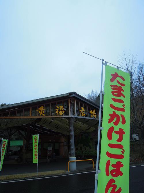 奥津温泉へ