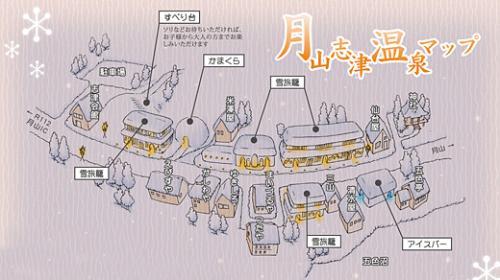 雪旅籠(ゆきはたご)の灯り ★夜景編★ ~~月山志津温泉~~