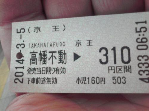 ☆赤い紙の青春18きっぷの旅7☆東海道線大垣駅界隈綴☆