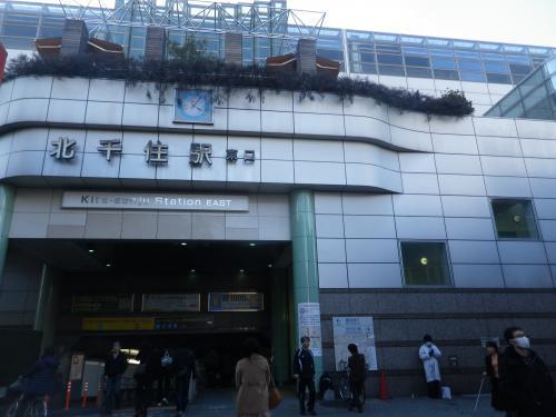 足立・北千住駅から柳原千草園を見て牛田・関屋へ