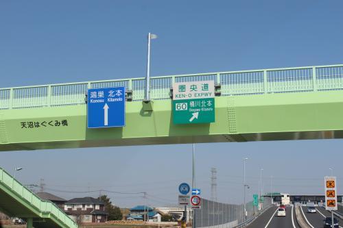 我が家から、圏央道桶川北本 ...