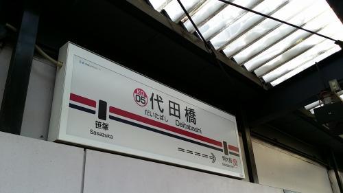 東京のDEEPスポット「代田橋 沖縄タウン」へ