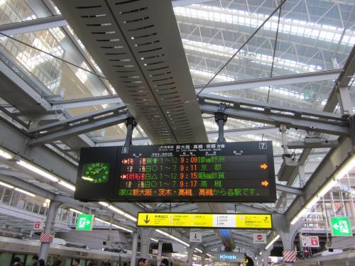 18切符で高島と京都