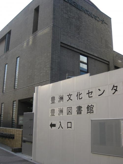 キッザニア東京・2014年3月 春休み