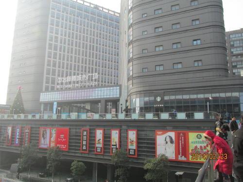 上海の南翔・中治祥謄城市』 [上...