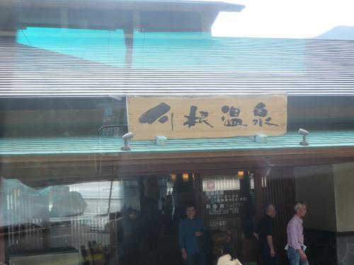 桜満開★清水港クルーズと大井川鉄道のSL乗車--SL編--