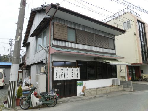 日本に現存する唯一の関所、新居宿を訪ねて