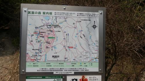 箕面・勝尾寺ハイキング