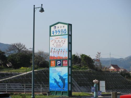 桜満開の石見銀山を歩く(鳥取、島根の旅その3)