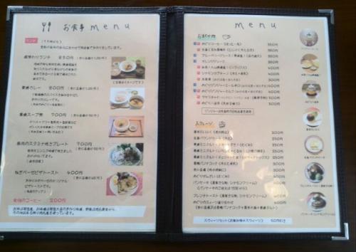 関金cafe「JOIN」が変わっていました