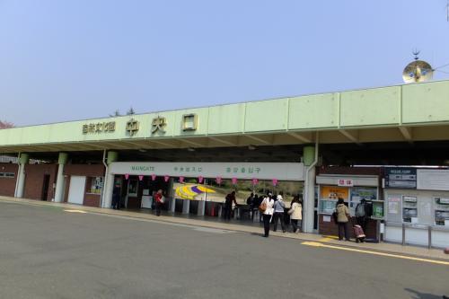 大阪吹田市千里の万博記念公園を歩く