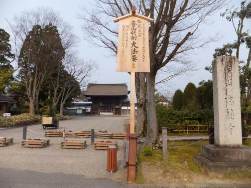 富山県の旅 3泊4日  2日目 砺波市