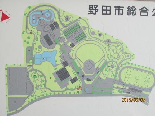 野田の清水公園