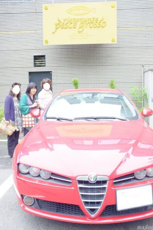 2014年4月 北川温泉~新たな人生のお祝い旅行~