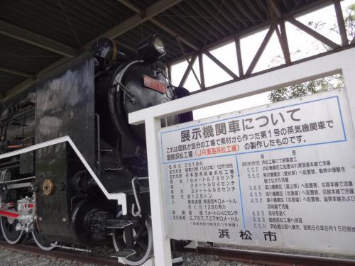 (2/2) 浜松の老舗和食屋 食べ歩き −  4月  2014年