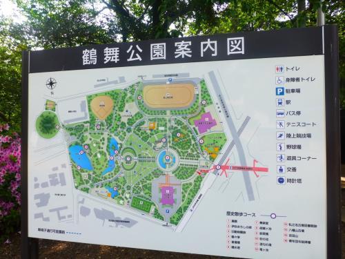 鶴舞公園を散策して中日クラウンズ石川遼くんに会う旅・・・・
