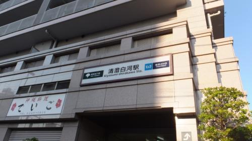「ツツジ」を訪ね歩いてたら、たまたま三菱財閥・岩崎家にまつわる庭園を征服!④~「清澄庭園」
